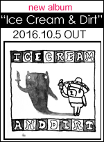 THE ZOOBOMBS New Album「Ice Cream & Dirt」2016.10.05 OUT